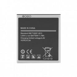 Batteria compatibile Li-Ion 2000 mAh- Bulk EBBG360BBE