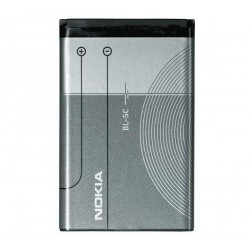 Batteria Nokia BL-5C Bulk